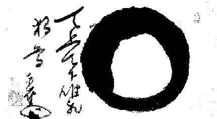 zen6_jpeg.jpg