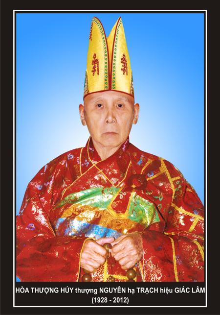 Thuong Toa Thich Thong Lai http://www.chuabuuminh.vn/thoi-su/thong-bao