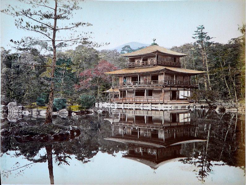 File:Japon-1886-41.jpg